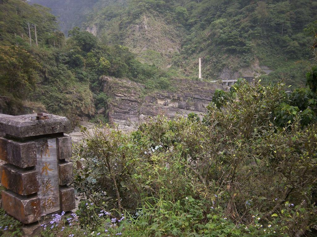 清水溪橋 樟湖吊橋