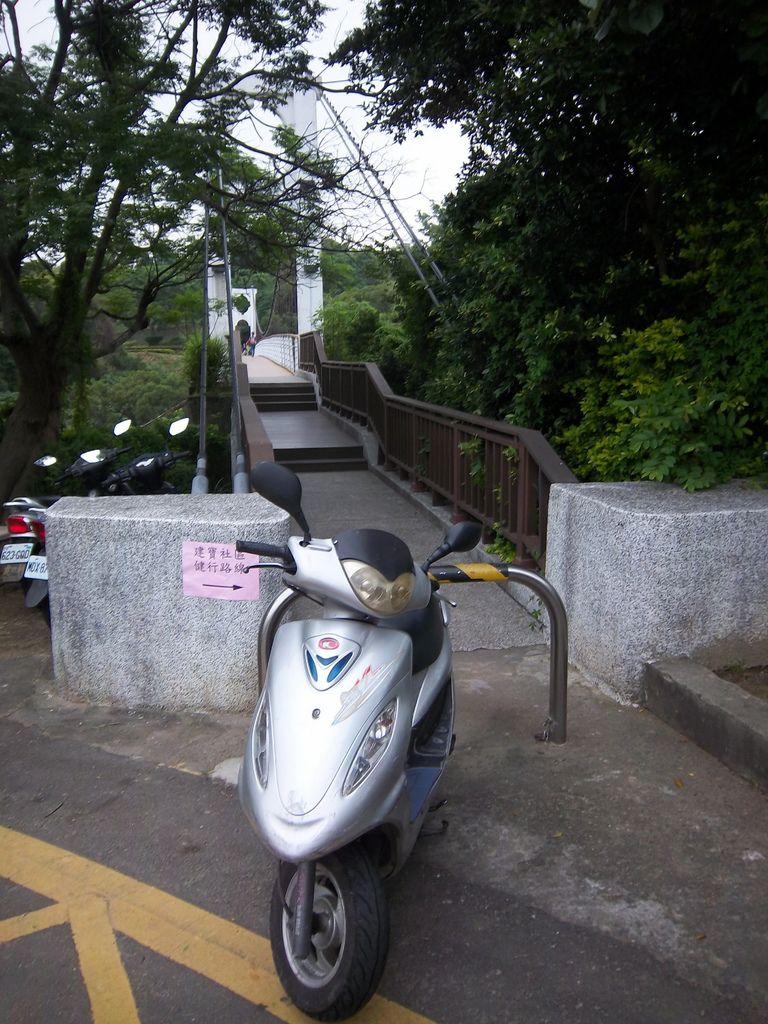 華陽吊橋入口