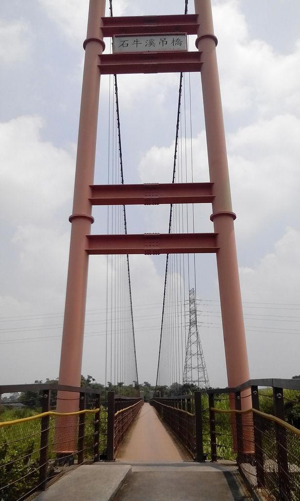 石牛溪吊橋(古坑)