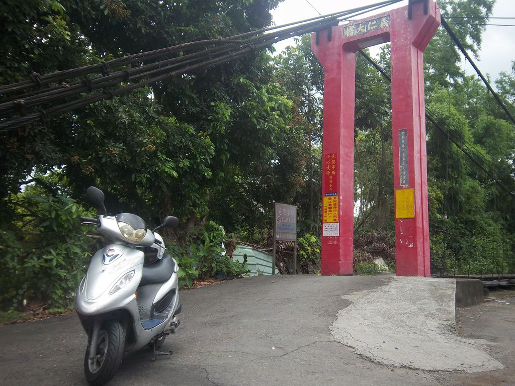 義仁吊橋(竹崎)
