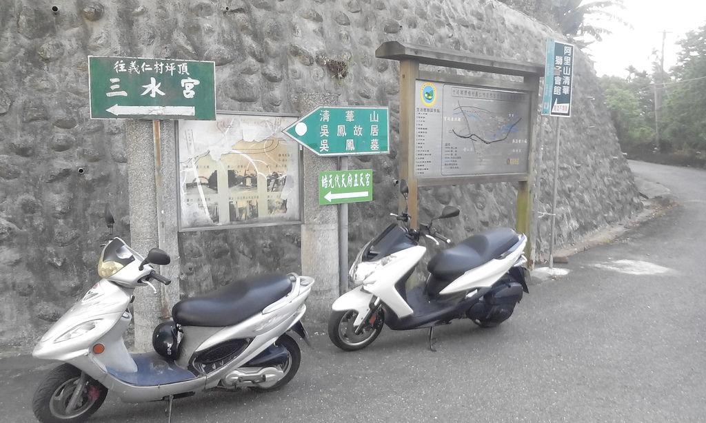 往 清華山 吳鳳墓