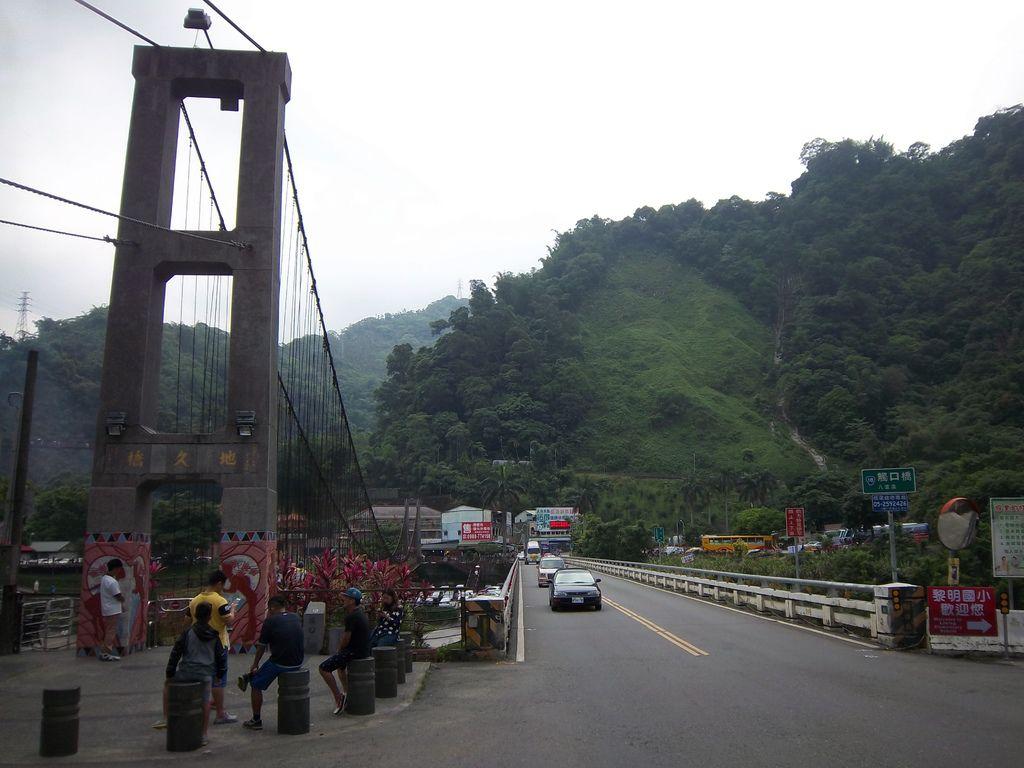 地久橋、觸口橋