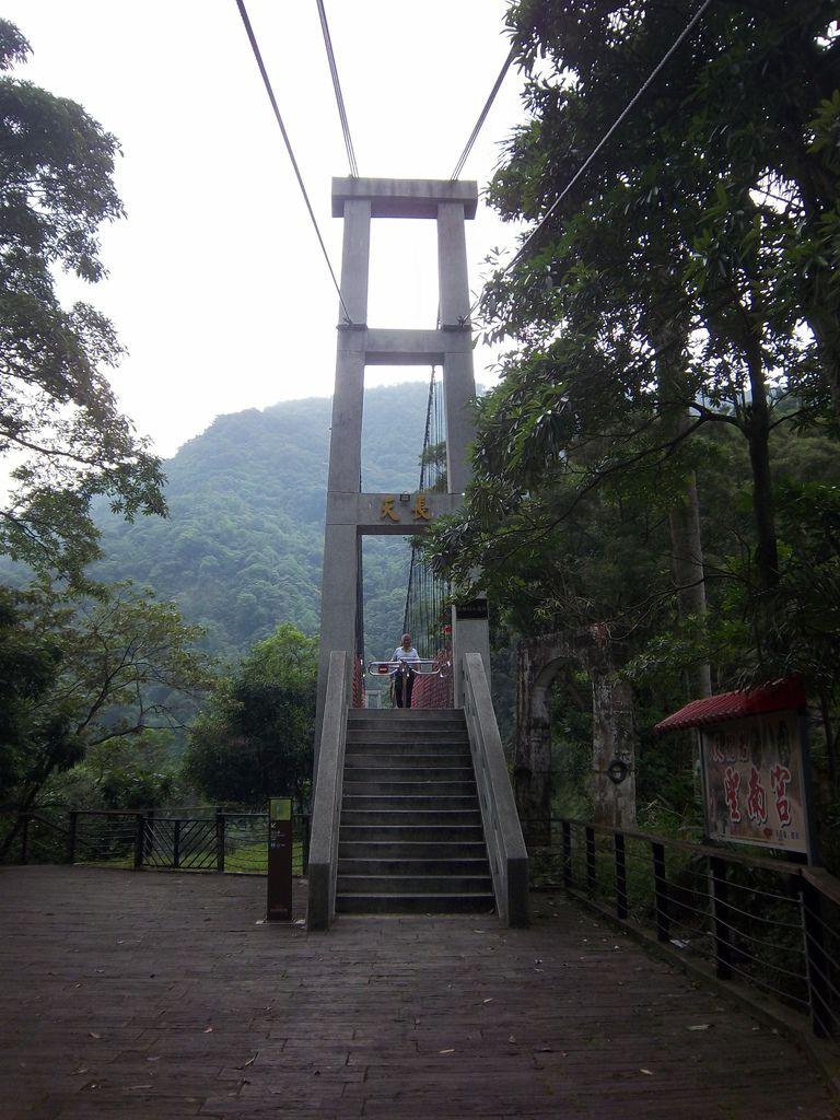 天長橋(觸口)