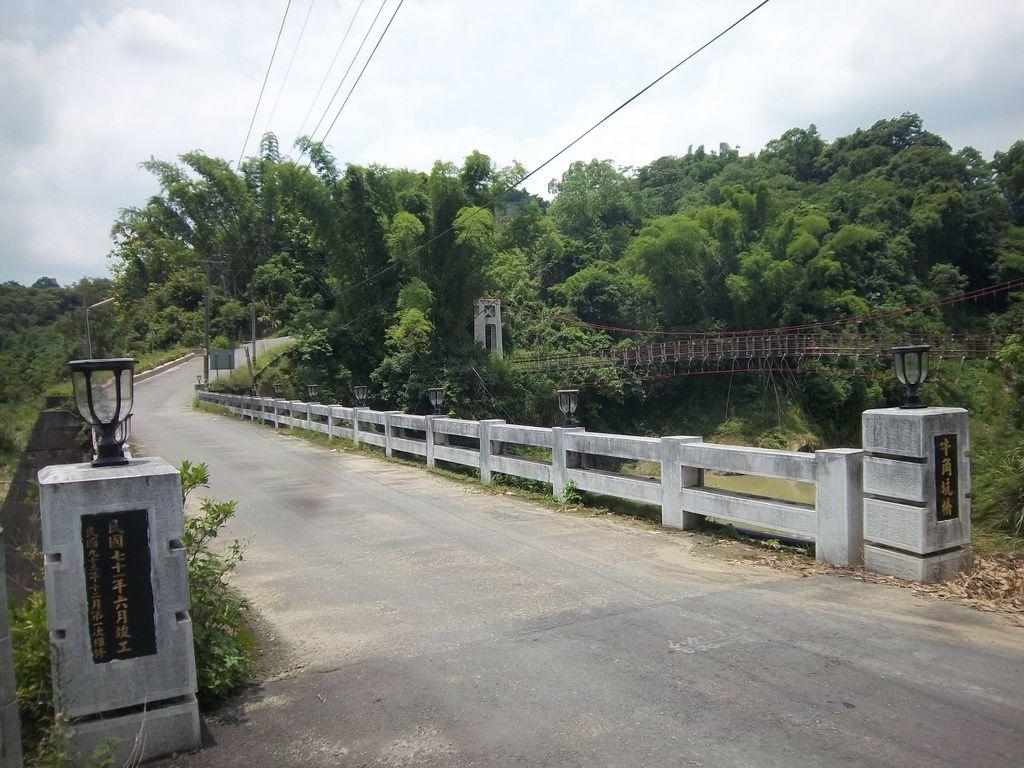東山吊橋&牛角坑橋