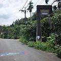 龍安橋 遺跡(中寮)