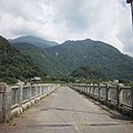 武界橋(法治村)