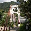 武界吊橋(法治村)