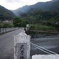 武界橋 武界吊橋(法治村)