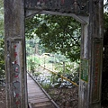 思源吊橋(法治村)