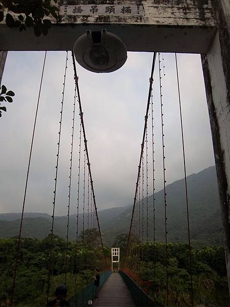 桶頭吊橋(竹山)
