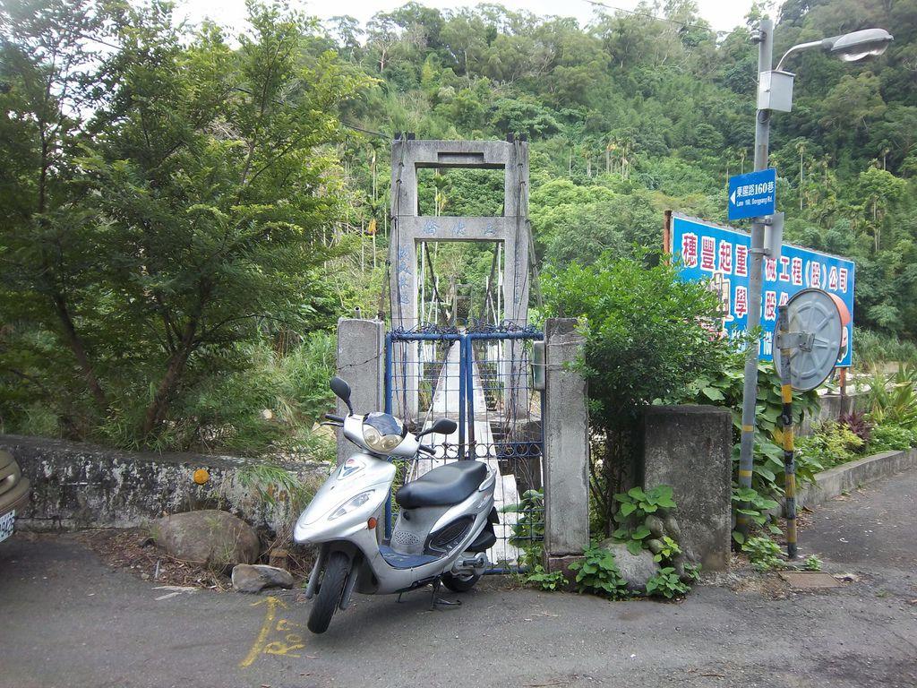 三德橋(豐原)