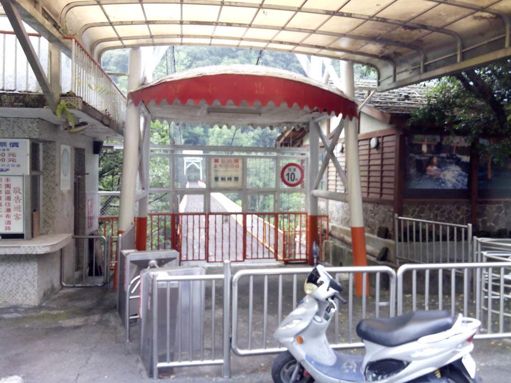 龍谷吊橋門口