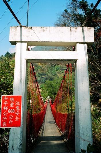 【73】裡冷吊橋1