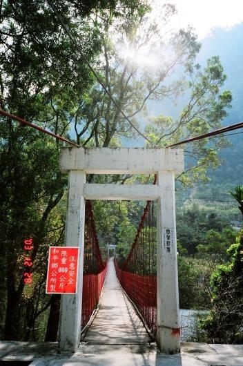 【73】裡冷吊橋3