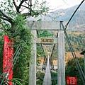【77】白鹿吊橋3