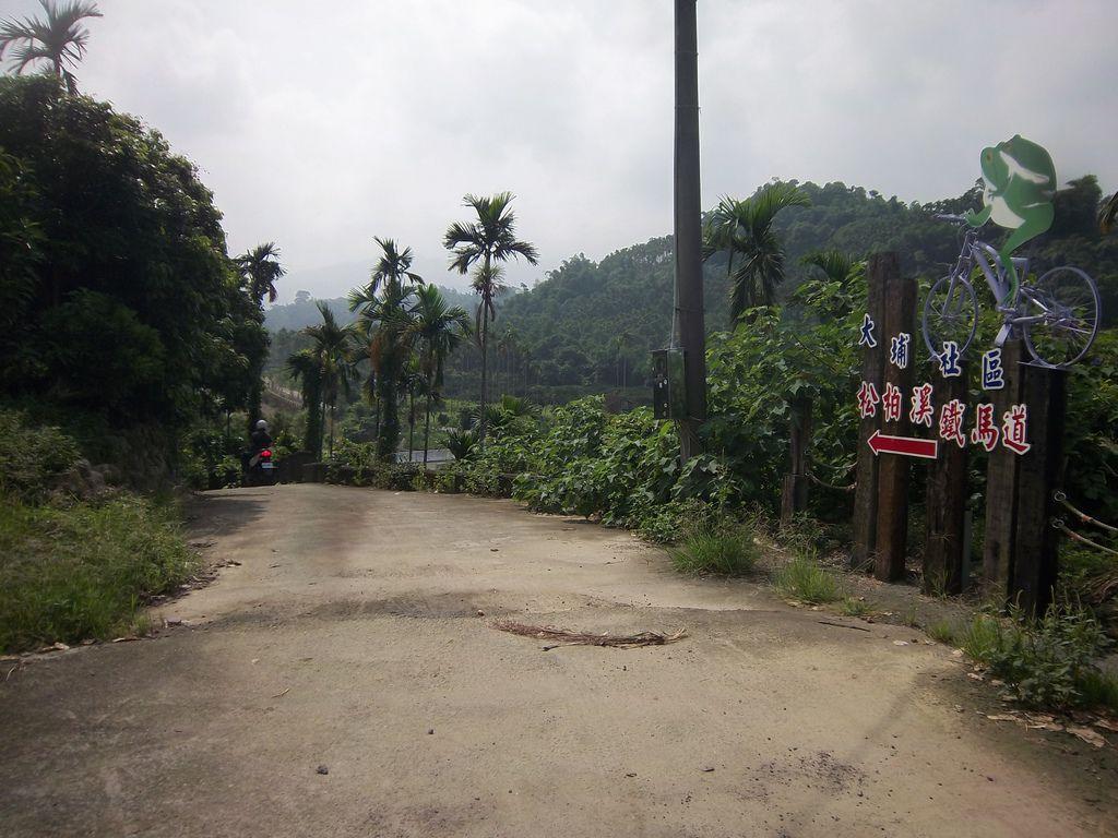 大埔社區松柏溪鐵馬道