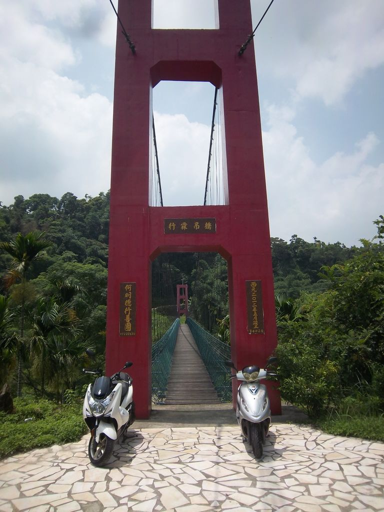 行霖吊橋(古坑)