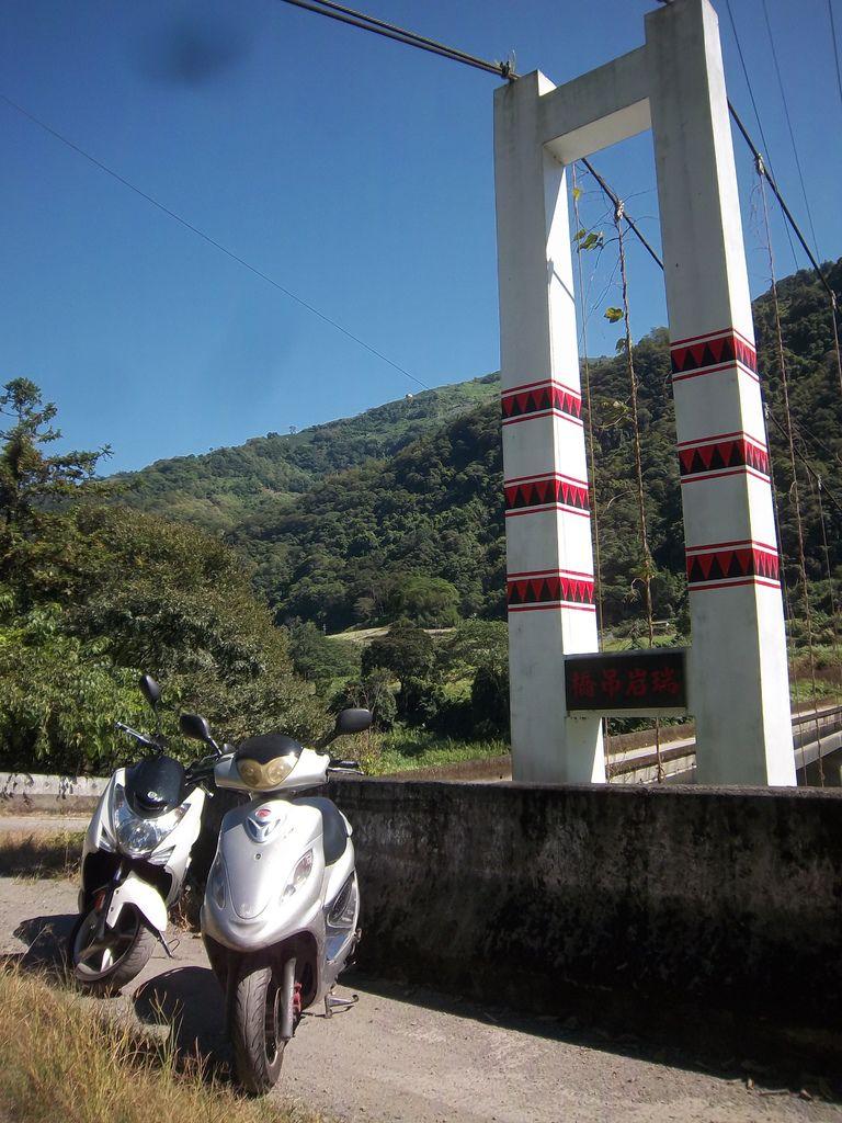 瑞岩吊橋(發祥村)