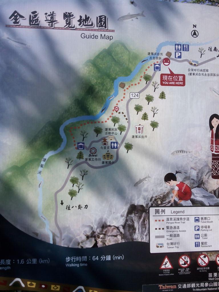 蓬萊溪生態園區地圖