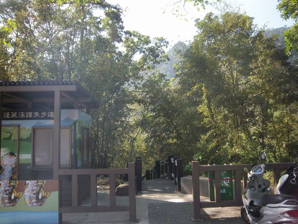 蓬萊溪護魚步道入口