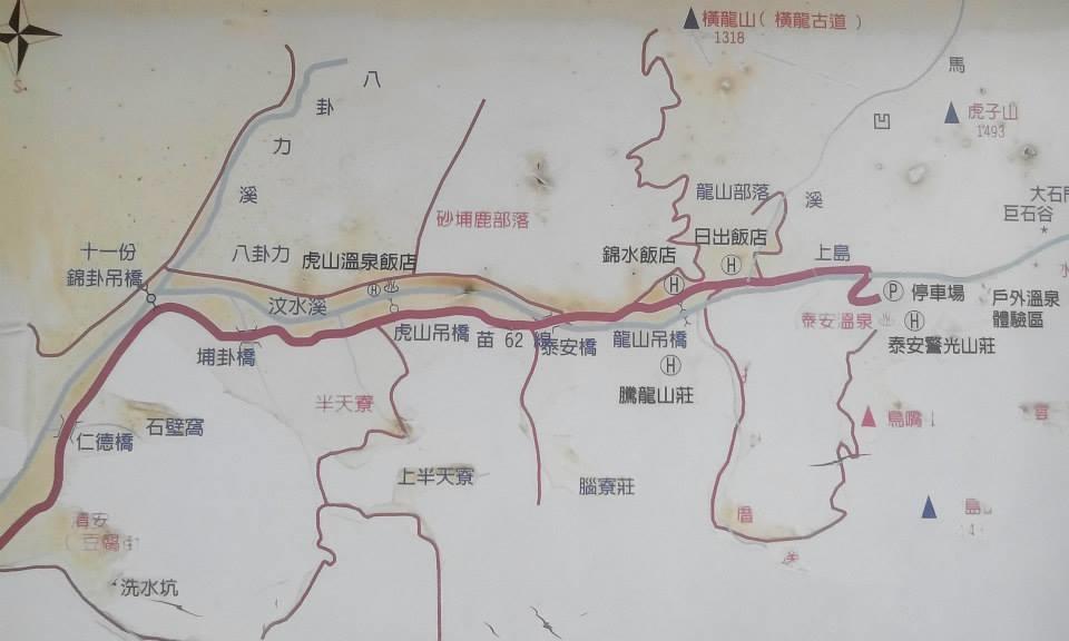 泰安鄉吊橋分布