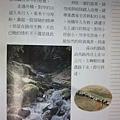 三義台電吊橋下溪谷