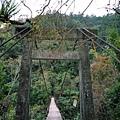 【33】潭上吊橋