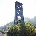 法治橋 遺跡(萬豐村)
