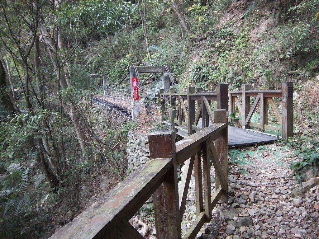 第一座吊橋