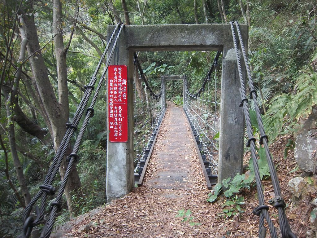 德芙蘭步道吊橋之一