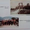 湖東舊線橋