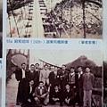 湖東吊橋、汶水吊橋