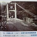 法雲寺彼岸橋