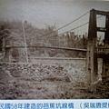 芎蕉坑線橋