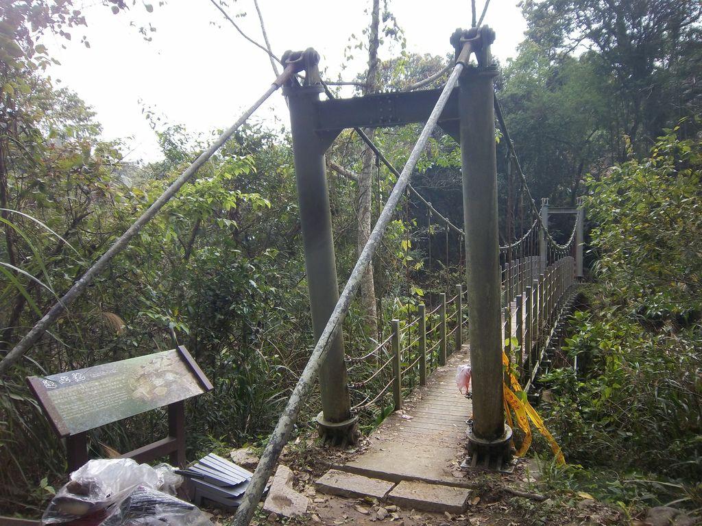 連心池吊橋(古坑)