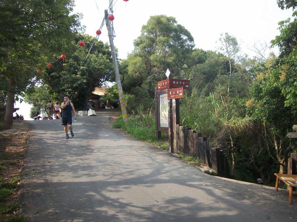 桃源里森林步道口