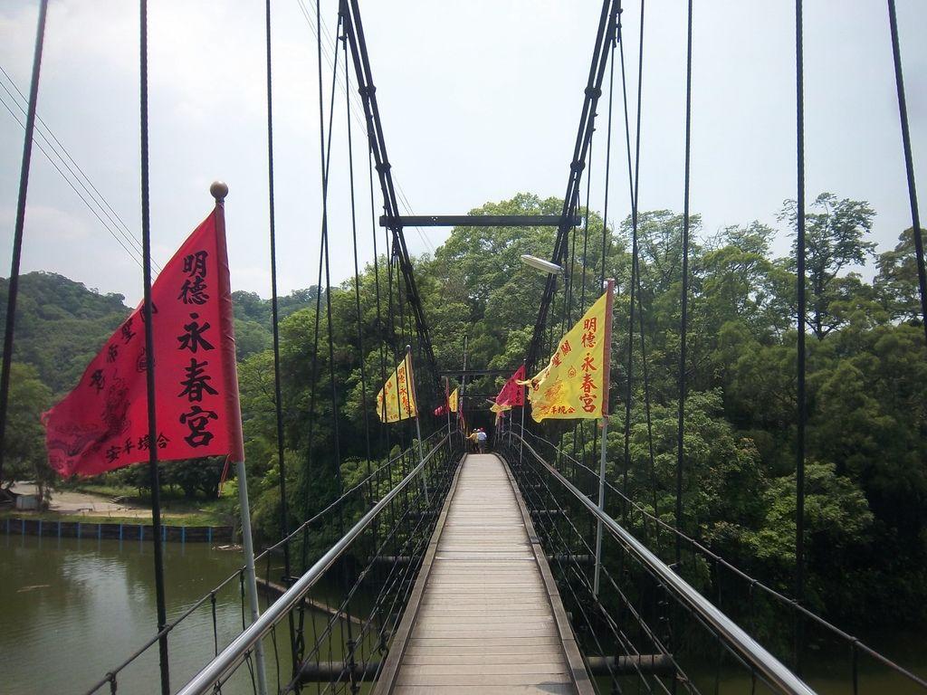 永春宮吊橋(頭屋)