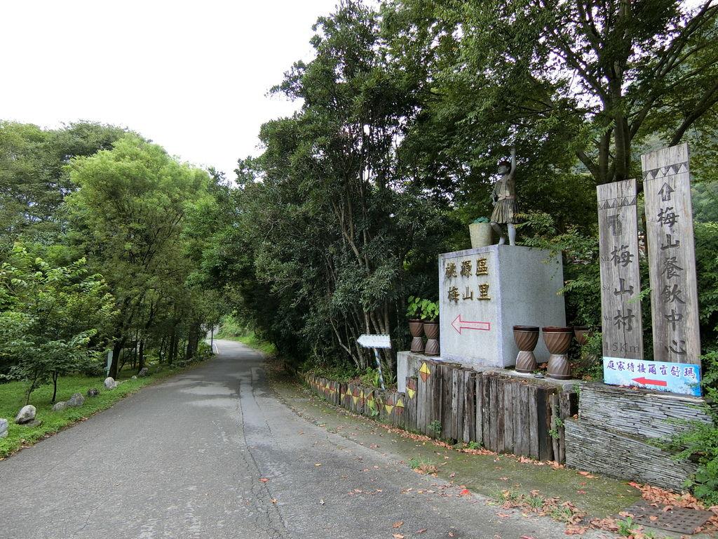 梅山聯絡道路
