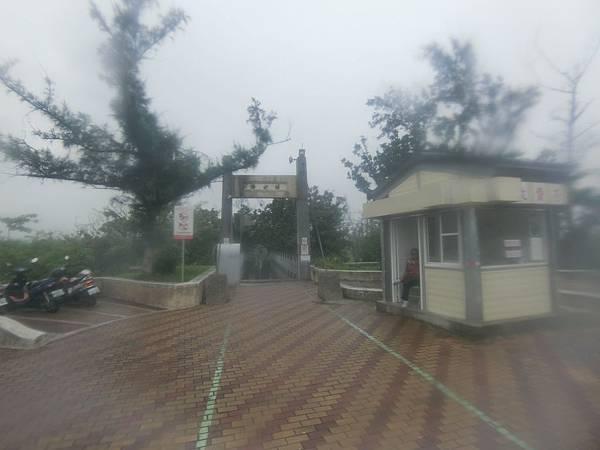 綠水橋(台東)