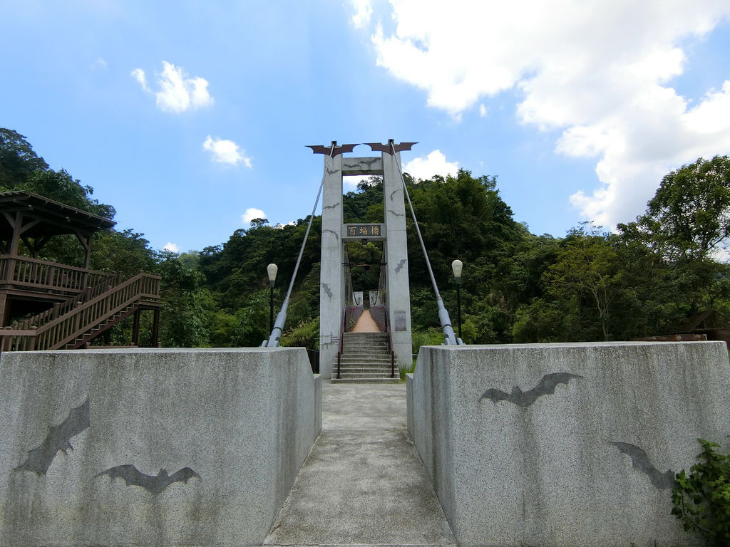 百蝠橋(太平)