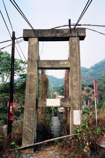 【81】長龍吊橋