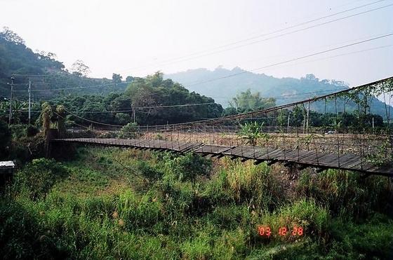 【80】草嶺吊橋