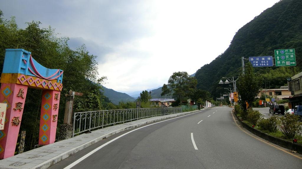 羅浮里義興橋