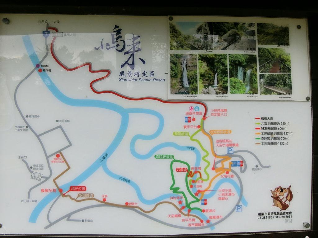 小烏來風景區路線圖例