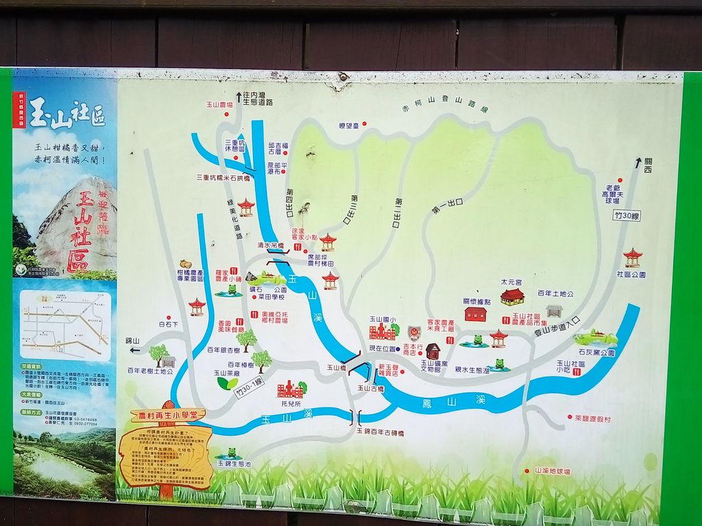 玉山社區遊憩導覽圖