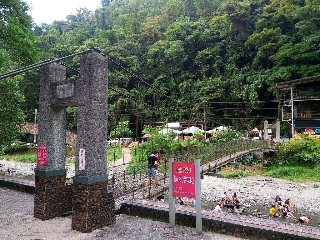 冷泉吊橋(北埔)