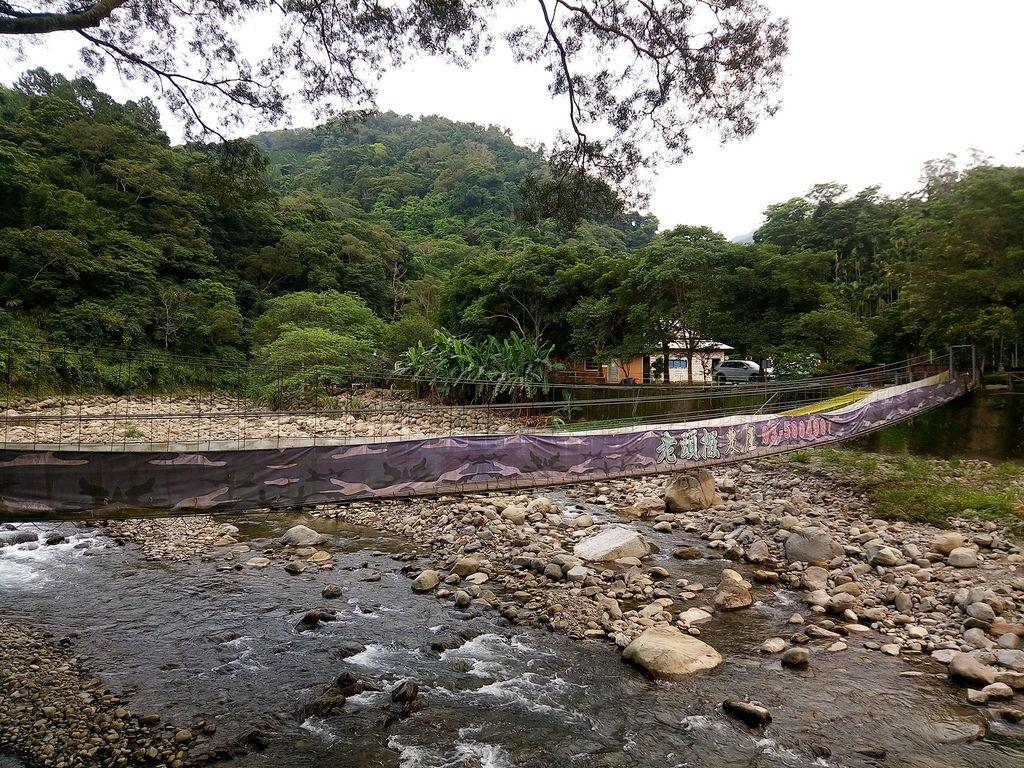 老頭擺農庄吊橋(北埔)