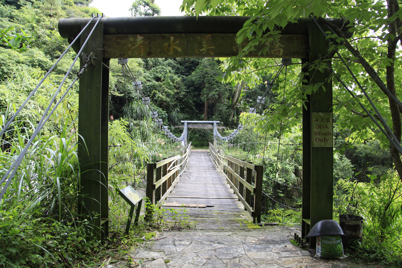 清水溪吊橋(梅山)
