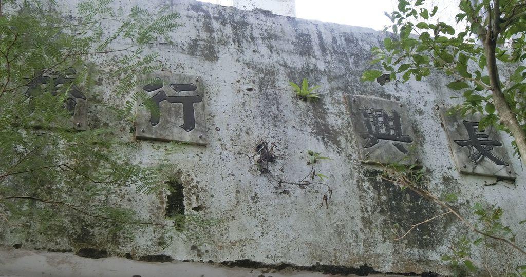 長興人行橋