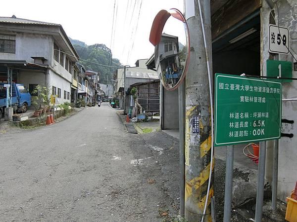 坪瀨林道0K